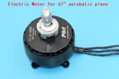 Electric Motor 67 (6)